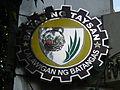 Taysan,Rosario,Batangasjf9623 24.JPG