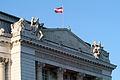 Technischen Museum Wien Portal 2009 a.jpg