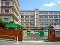 Teikyo University College of Health Welfare & Child Care.JPG