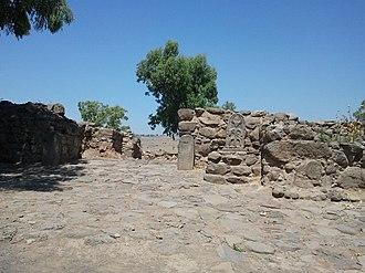 Bethsaida - Basalt gate of city, at Tel Bethsaida