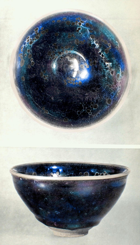 Temmoku tea bowl Fujita Bijutsukan.jpg