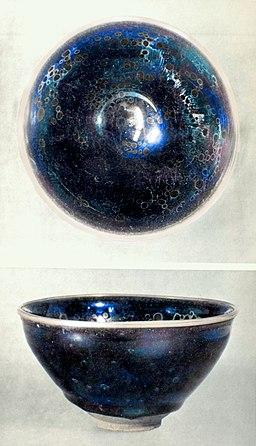 Temmoku tea bowl Fujita Bijutsukan