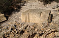 Temple, Sidi Khelifa, 28 septemnre 2013, (15).jpg