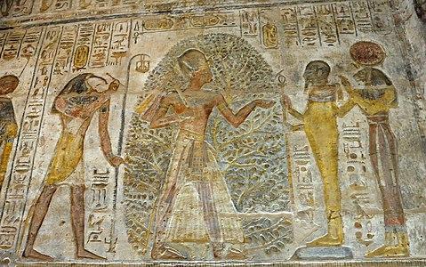 Souvent Divinités égyptiennes — Wikipédia KY11