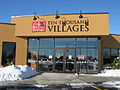 Ten Thousand Villages store in New Hamburg, Ontario.jpg