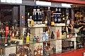 Tenda de begudes a un passatge comercial de Gandia.jpg