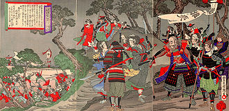 Mito Rebellion - Image: Tenguto no ran