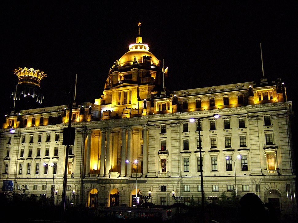 The Bund (Zealotzuo)