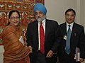 The Chief Minister of Rajasthan, Smt. Vasundhara Raje Scindia meeting with the Deputy Chairman, Planning Commission, Dr. Montek Singh Ahluwalia to finalize Annual Plan 2008-09 of the State, in New Delhi on January 15, 2008.jpg
