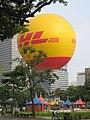 The DHL Balloon, Aug 06.JPG