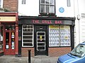 The Grill Bar - geograph.org.uk - 1612700.jpg
