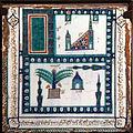 The Haram Al-Nabawi in Medina - Ottoman period.jpg