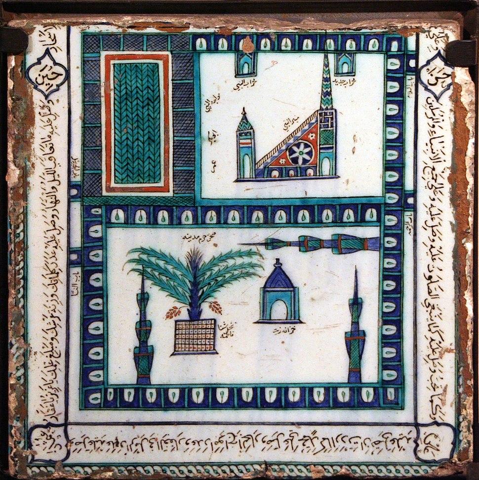 The Haram Al-Nabawi in Medina - Ottoman period