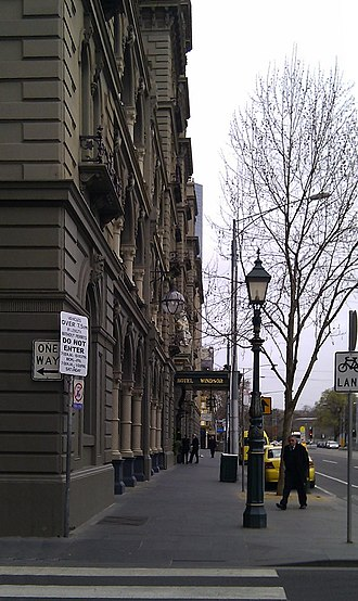 Hotel Windsor (Melbourne) - Hotel Windsor looking towards the Spring Street entrance
