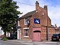 The Locksmiths House - geograph.org.uk - 912482.jpg