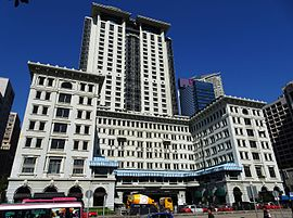 The Peninsula Hong Kong (full view).jpg