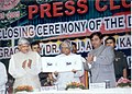 The President Dr. A.P.J. Abdul Kalam releasing the Special Philatelic Cover on the occasion of the closing ceremony of the Diamond Jubilee Celebration of the Kolkata Press Club at Rabindra Sadan, Kolkata on July 14, 2005.jpg