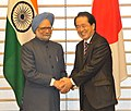 The Prime Minister, Dr. Manmohan Singh shaking hands with the Prime Minister of Japan, Mr. Naoto Kan before the Indo-Japan delegation level talks, in Tokyo, Japan on October 25, 2010.jpg