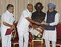 The Prime Minister, Dr. Manmohan Singh with the Chief Minister of Karnataka, Shri B.S. Yeddyurappa, in Bangalore, Karnataka on December 03, 2008.jpg