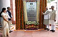 The Prime Minister, Shri Narendra Modi inaugurating the 'Dharohar Bhawan', the new building of Archaeological Survey of India, at Tilak Marg, in New Delhi.JPG