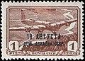 The Soviet Union 1939 CPA 690 stamp (Plane).jpg