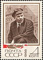 The Soviet Union 1968 CPA 3626 stamp (Lenin in Peaked Cap in Red Square, Moscow (1919.05.25)).jpg