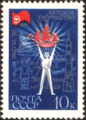 The Soviet Union 1970 CPA 3861 stamp (Boy and Model Toys).png