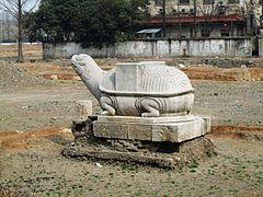 The Stele of Bao'en Temple 2011-03.JPG