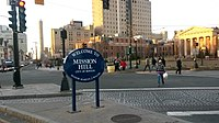 The entrance to the Mission Hill neighborhood of Boston, on Tremont Street at its intersection with Huntington Avenue and Francis Street. 6.jpg
