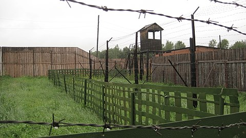 The fence at the old Gulag camp in Perm-36, founded in 1943 The fence at the old GULag in Perm-36.JPG