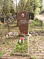 The grave of the Hero of the Soviet Union Andrei Dankin.JPG