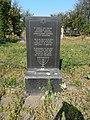 The mass grave of the Jews in Pochaiv (12).jpg