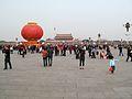 Tiannamen Square (6234158800).jpg