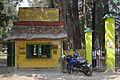 Ticket Counter - Kalyani Picnic Garden Entrance - Kalyani - Nadia 2017-02-05 5200.JPG