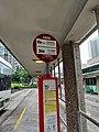 Tin Yiu Bus Terminus (KMB 69P and 264R position).jpg