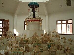 Samavasarana - Samavasarana