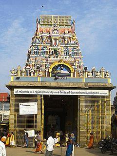 Thiruevvul Goshala Donation in Temple