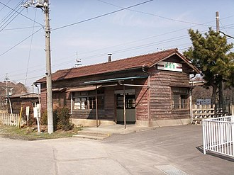 Shinozuka Station - The old station structure that was used until 2006