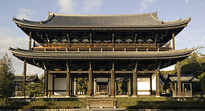 Nijūmon - A nijūmon (the sanmon of Tōfuku-ji, a National Treasure)