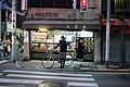 Tokyo - Yanaka 164 (15808304061).jpg