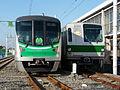 Tokyo Metro series 16000 & Eidan series 6000.jpg