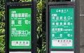 Tokyo Tanko BS Toei.JPG