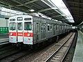 Tokyu-railway-8606-20040817.jpg