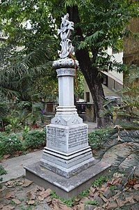 Tomb Of Keshub Chunder Sen 1838-1884 - Nabadebalaya Brahmo Cemetery - Kolkata 2017-05-13 8225.JPG