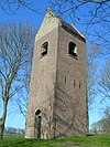 foto van Kerktoren van Miedum