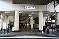 Toritsu-daigaku Station.jpg