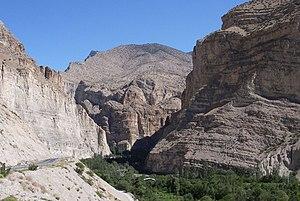 Erzurum Province - Tortum River valley, Erzurum Province