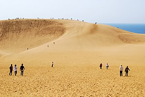 Sanin Kaigan National Park - Tottori Sand Dunes in Tottori, Tottori prefecture, Japan.