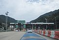Tozaka Tunnel Tollgate.JPG