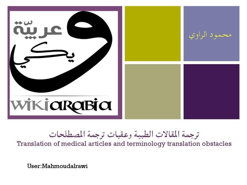 Medical articles pdf
